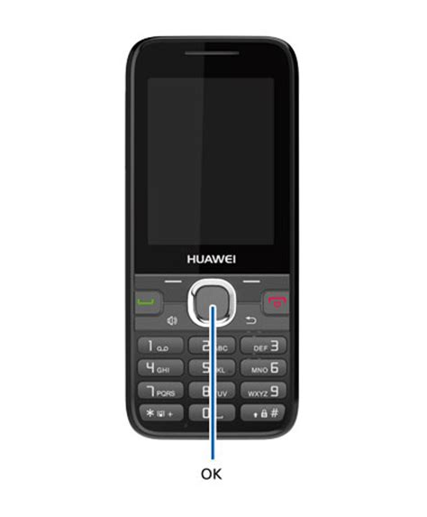 mts phone number huawei m570 mts