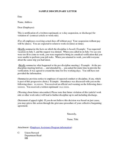 disciplinary letter  letters  sample letters