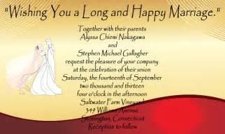 wedding invitation creator wedding invitation card design sang maestro