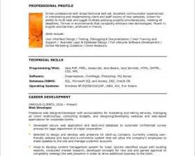 xml developer resume sles resum œ sle resumes for free consultant resume template customer service manager resume