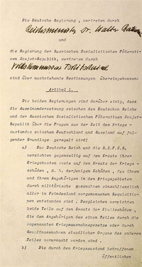 faksimile der deutsch russische vertrag rapallo vertrag