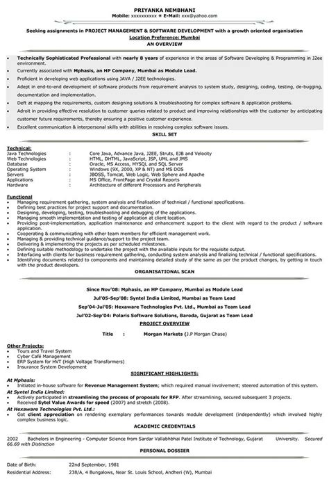 for 5 years experience in testing 3 resume format