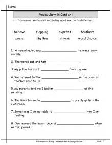 vocabulary worksheets for 3rd graders 13 best images of vocabulary practice worksheets 3rd grade reading vocabulary worksheets
