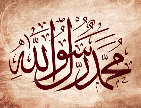 arabic calligraphy  canvas stock photo  enginkorkmaz
