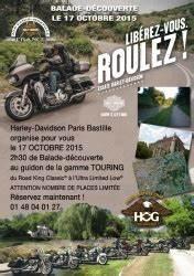 Concessionnaire Mazda Ile De France : balade harley davidson en ile de france ~ Gottalentnigeria.com Avis de Voitures