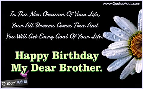 Happy Birthday Brother Wishes Quotes