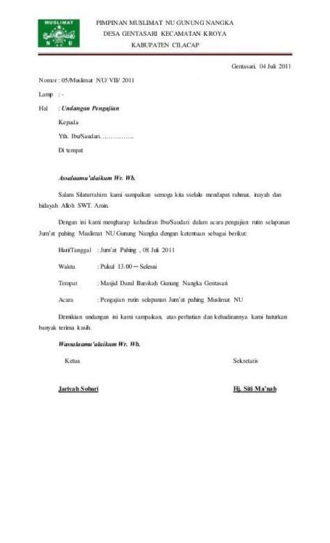 Contoh Surat Permintaa by Contoh Surat Undangan Rapat Pernikahan Resmi Tidak Resmi