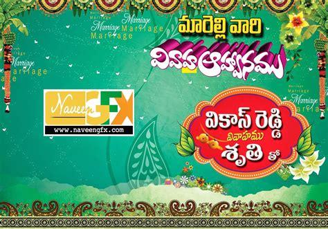naveengfx wedding flex banner design psd template