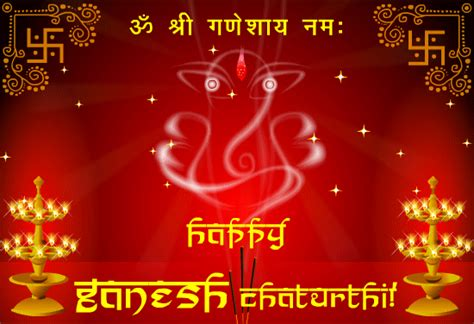 happy ganesh chaturthi  gif images hd wallpapers ganpati  messages wishes