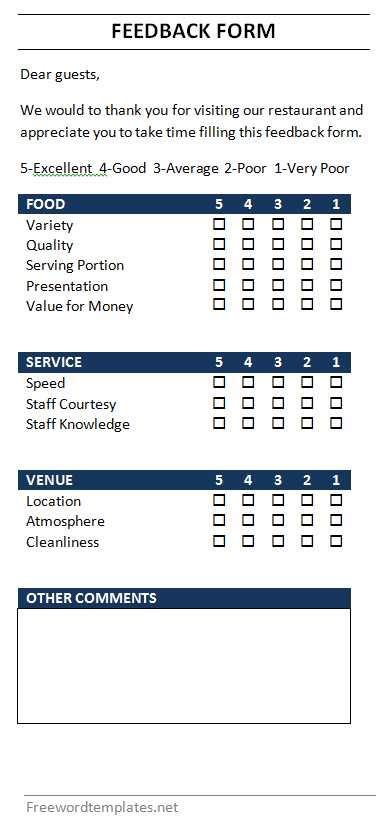 guest feedback form for restaurant restaurant feedback form