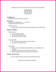 Student Resume No Work Experience