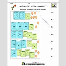 Place Value Blocks With 3 Digit Number