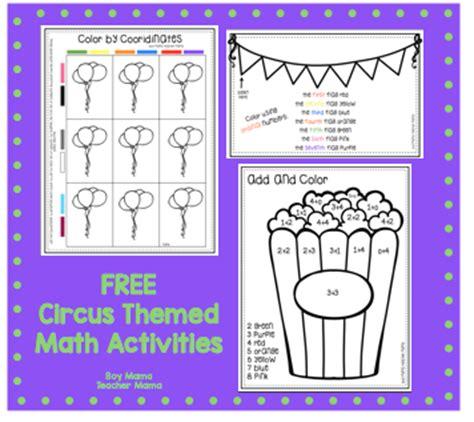 circus themed writing reading math  craft activities boy mama teacher mama