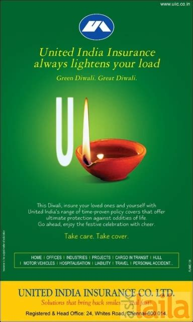 Learn more about digit's medical insurance in ahmedabad and buy a health insurance policy online. United India Insurance in Churchgate, Mumbai | 2 people Reviewed - AskLaila