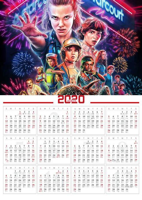 stranger  season  posters   calendar