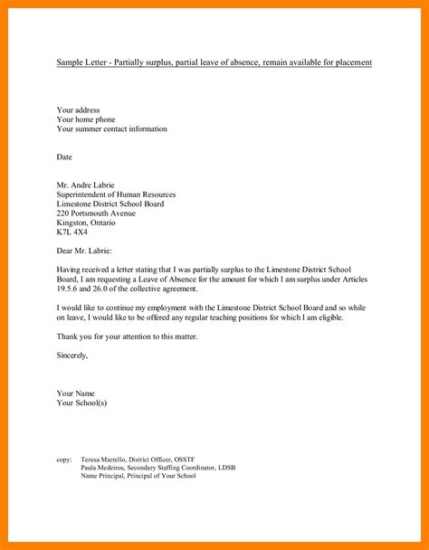 letter  absence  school  vacation format leave