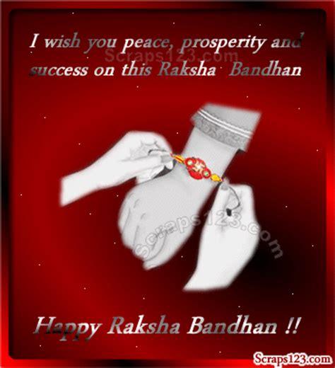 images rakhi   status  cover pic