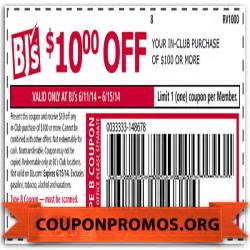 free printable bjs coupon july 2017