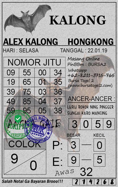 angka main hk hari  jitu berbagai permainan
