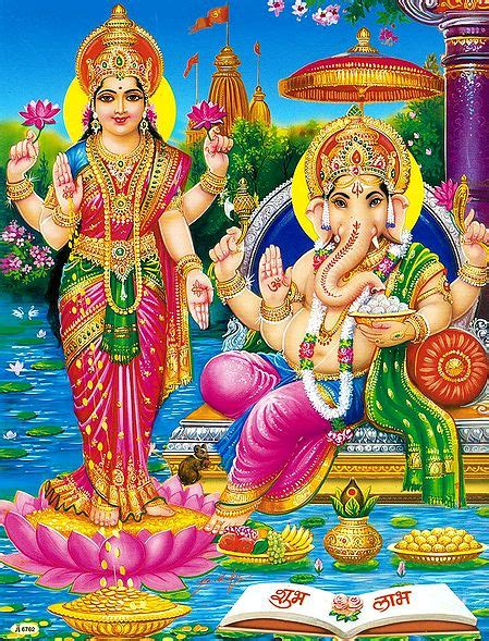 lakshmi and ganesha poster 11 x 9 inches unframed