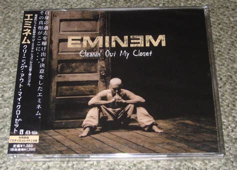 Cleaning Closet Eminem by Eminem Cleanin Out My Closet Records Lps Vinyl And Cds
