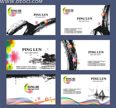 Coreldraw Business Card Template Vector Material Chinese