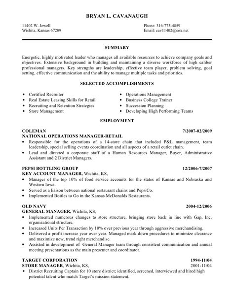 buy management resume