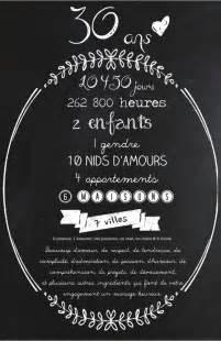 cadeau pour anniversaire de mariage 17 ideas about invitation anniversaire 30 ans on invitation 30 ans carte