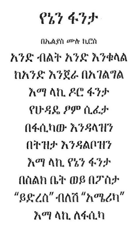 elyas mulu kiros zocalo poets