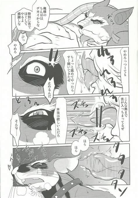 [ink kreuz kandagawa gufu ] splinter sensei kiki ippatsu teenage mutant ninja turtles dj [jp