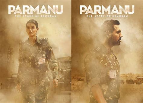 parmanu  postponed    time