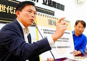 《TAIPEI TIMES》 NPP proposes bill to manage nuclear waste ...
