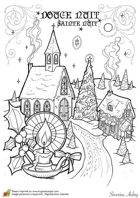 grand livre de cuisine dessin à colorier d un chant de noël douce nuit