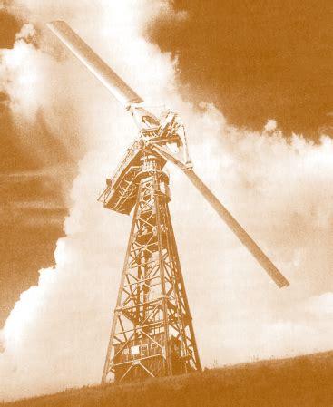 Промышленные ветрогенераторы большой мощности Электрик