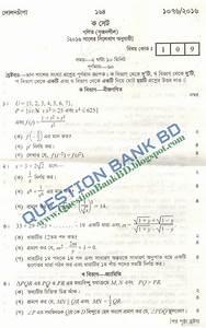 Question Bank Bd  Mathematics  Srijonshil