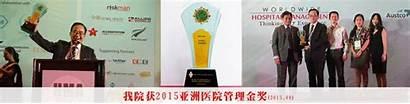 Hospital Affiliated Medical University Wenzhou Zhejiang China
