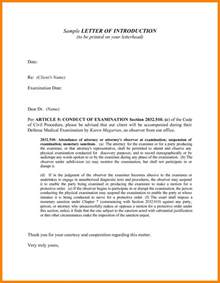 new letter of introduction 5 application letter introduction sle introduction letter