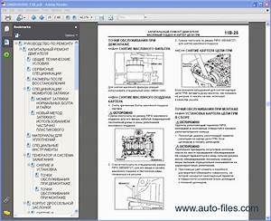 Mitsubishi Lancer 2008 Rus  Repair Manuals Download  Wiring Diagram  Electronic Parts Catalog