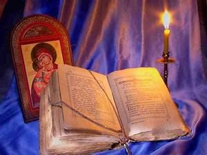 Молитвы от болезни псориаз