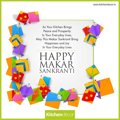 wishes  true  makar sankranti