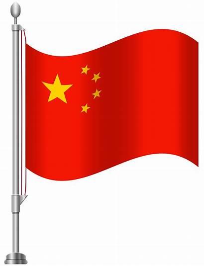 Flag China Clipart Clip Ancient Flags Transparent