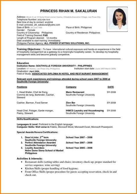 Resume And Cv Pdf by 8 Cv Format Sle Pdf Cashier Resumes