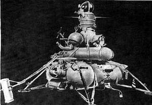 Russia Lunar Landing - Pics about space