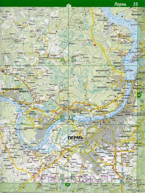 Карта Перми автомобильная. Карта Перми и пригородов. Карта окрестностей города Пермь, A0