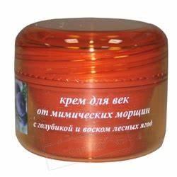 Лорен-косметик крем для век от мимических морщин с голубикой и воском лесных ягод