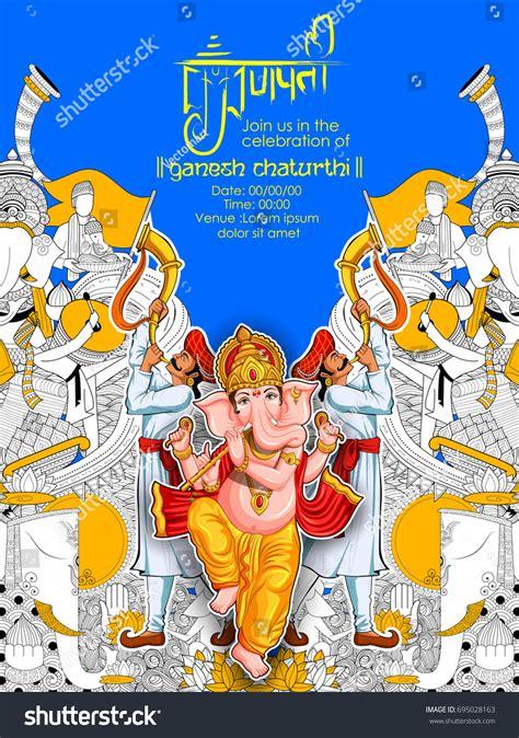 Illustration Lord Ganpati Background Ganesh Chaturthi
