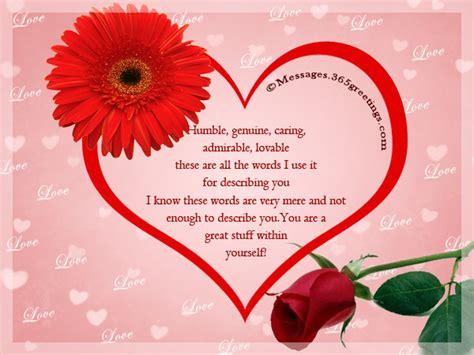 romantic quotes  husband  tamil image quotes
