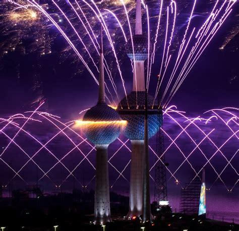 Kuwait National Celebration Welcome2kuwait