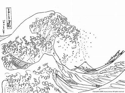 Coloring Wave Hokusai Waves Pages Ocean Kanagawa