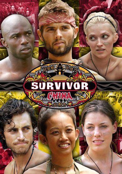 Survivor, S15 | DVD | Barnes & Noble®
